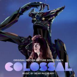 Обложка к диску с музыкой из фильма «Моя девушка - монстр»