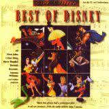 Маленькая обложка диска с музыкой из сборника «Лучшие диснеевские песни»