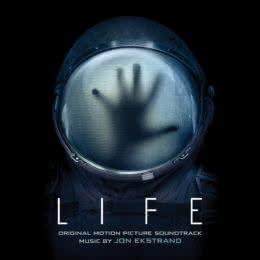 Обложка к диску с музыкой из фильма «Живое»