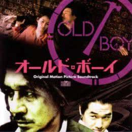 Обложка к диску с музыкой из фильма «Олдбой»
