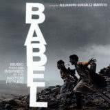 Маленькая обложка диска с музыкой из фильма «Вавилон»