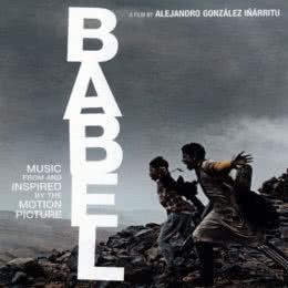 Обложка к диску с музыкой из фильма «Вавилон»