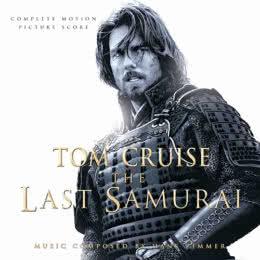Обложка к диску с музыкой из фильма «Последний самурай (Complete Edition)»