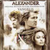 Маленькая обложка диска с музыкой из фильма «Александр»