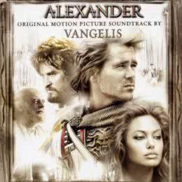 Обложка к диску с музыкой из фильма «Александр»
