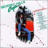 Маленькая обложка диска с музыкой из фильма «Полицейский из Беверли-Хиллз»