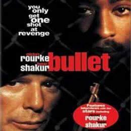 Обложка к диску с музыкой из фильма «Пуля»