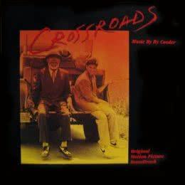 Обложка к диску с музыкой из фильма «Перекресток»