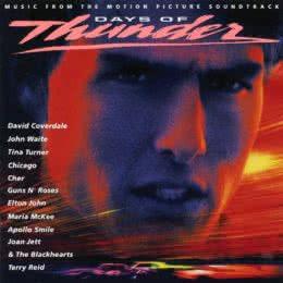 Обложка к диску с музыкой из фильма «Дни грома»