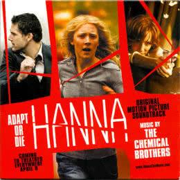 Обложка к диску с музыкой из фильма «Ханна. Совершенное оружие»