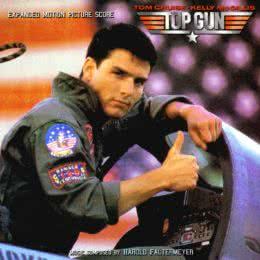 Обложка к диску с музыкой из фильма «Лучший стрелок»