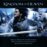 Маленькая обложка диска с музыкой из фильма «Царство небесное»