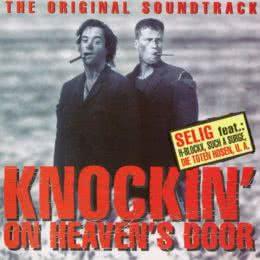 Обложка к диску с музыкой из фильма «Достучаться до небес»