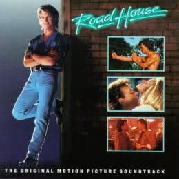 Обложка к диску с музыкой из фильма «Дом у дороги»