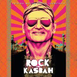 Обложка к диску с музыкой из фильма «Рок на Востоке»