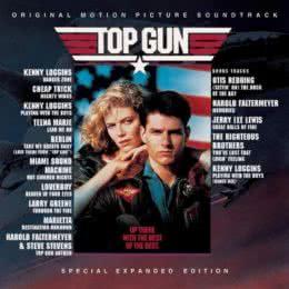 Обложка к диску с музыкой из фильма «Лучший стрелок (Deluxe Edition)»