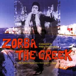 Обложка к диску с музыкой из фильма «Грек Зорба»