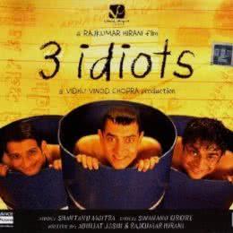 Обложка к диску с музыкой из фильма «Три идиота»