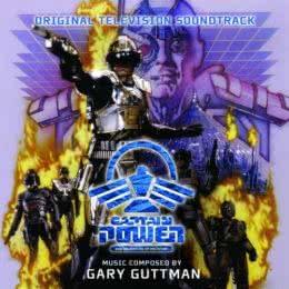 Обложка к диску с музыкой из сериала «Капитан Пауэр и солдаты будущего (1 сезон)»