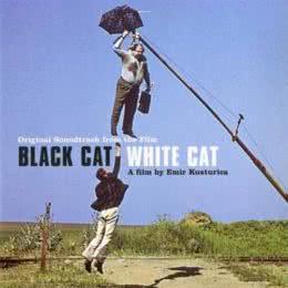 Обложка к диску с музыкой из фильма «Черная кошка, белый кот»