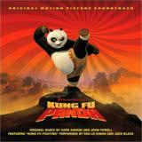 Маленькая обложка диска с музыкой из мультфильма «Кунг Фу Панда»