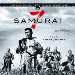 Обложка к диску с музыкой из фильма «Семь самураев»