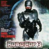 Маленькая обложка диска с музыкой из фильма «Робокоп 3»
