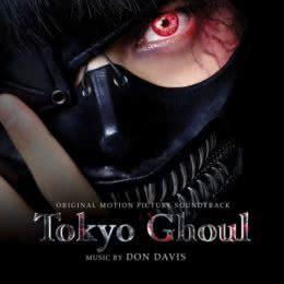 Обложка к диску с музыкой из фильма «Токийский гуль»