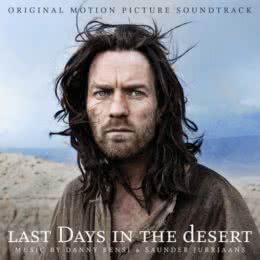 Обложка к диску с музыкой из фильма «Дни Искушения»