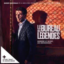 Обложка к диску с музыкой из сериала «Бюро легенд (1 сезон)»