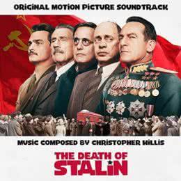 Обложка к диску с музыкой из фильма «Смерть Сталина»
