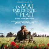 Маленькая обложка диска с музыкой из фильма «В мае делай все, что тебе нравится»