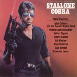 Обложка к диску с музыкой из фильма «Кобра»