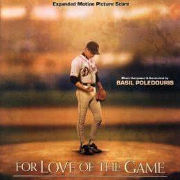 Обложка к диску с музыкой из фильма «Ради любви к игре»