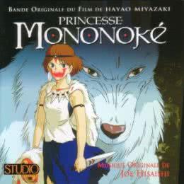 Обложка к диску с музыкой из мультфильма «Принцесса Мононоке»