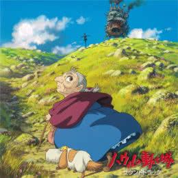 Обложка к диску с музыкой из мультфильма «Ходячий замок»