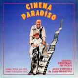 Маленькая обложка диска c музыкой из фильма «Новый кинотеатр Парадизо»