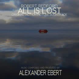 Обложка к диску с музыкой из фильма «Не угаснет надежда»