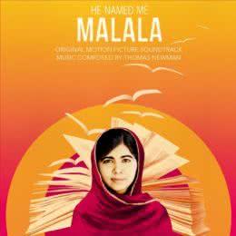 Обложка к диску с музыкой из фильма «Он назвал меня Малала»