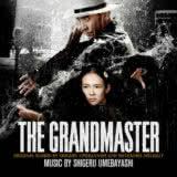 Маленькая обложка диска c музыкой из фильма «Великий мастер»