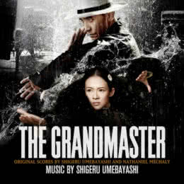 Обложка к диску с музыкой из фильма «Великий мастер»