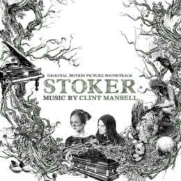 Обложка к диску с музыкой из фильма «Порочные игры»