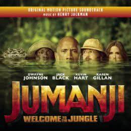 Обложка к диску с музыкой из фильма «Джуманджи: Зов джунглей»