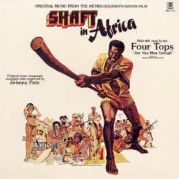 Обложка к диску с музыкой из фильма «Большая победа Шафта!»