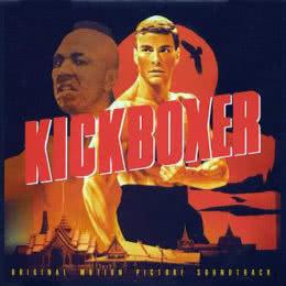 Обложка к диску с музыкой из фильма «Кикбоксер»