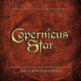 Маленькая обложка диска c музыкой из фильма «Звезда Коперника»