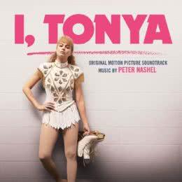 Обложка к диску с музыкой из фильма «Тоня против всех»