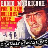 Маленькая обложка диска c музыкой из фильма «На несколько долларов больше»