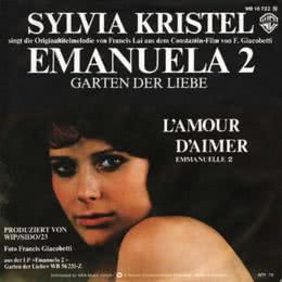 Обложка к диску с музыкой из фильма «Эммануэль 2»
