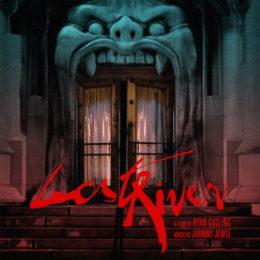 Обложка к диску с музыкой из фильма «Как поймать монстра»